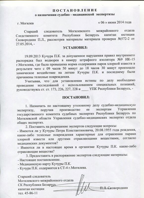 Предварительный договор срок действия